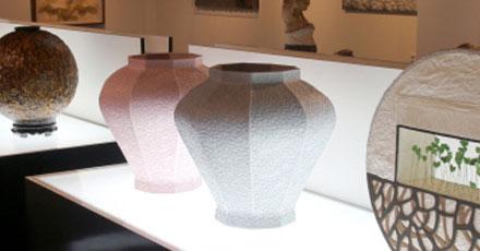 Paper Art Museum