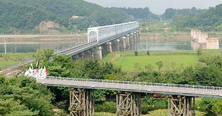 Bridge of Freedom