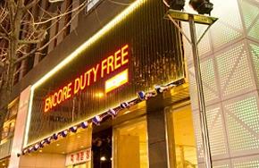 encore duty free image1