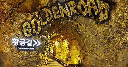 Gold Road&Wall of Hope