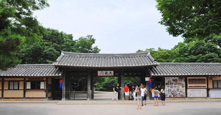 Korean Folk Museum