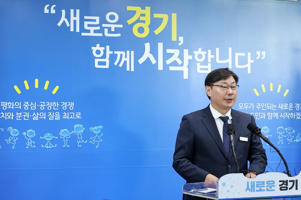 vice-governor-for-peace-lee-hwa-young-at-briefing-on-inter-korean-relations1