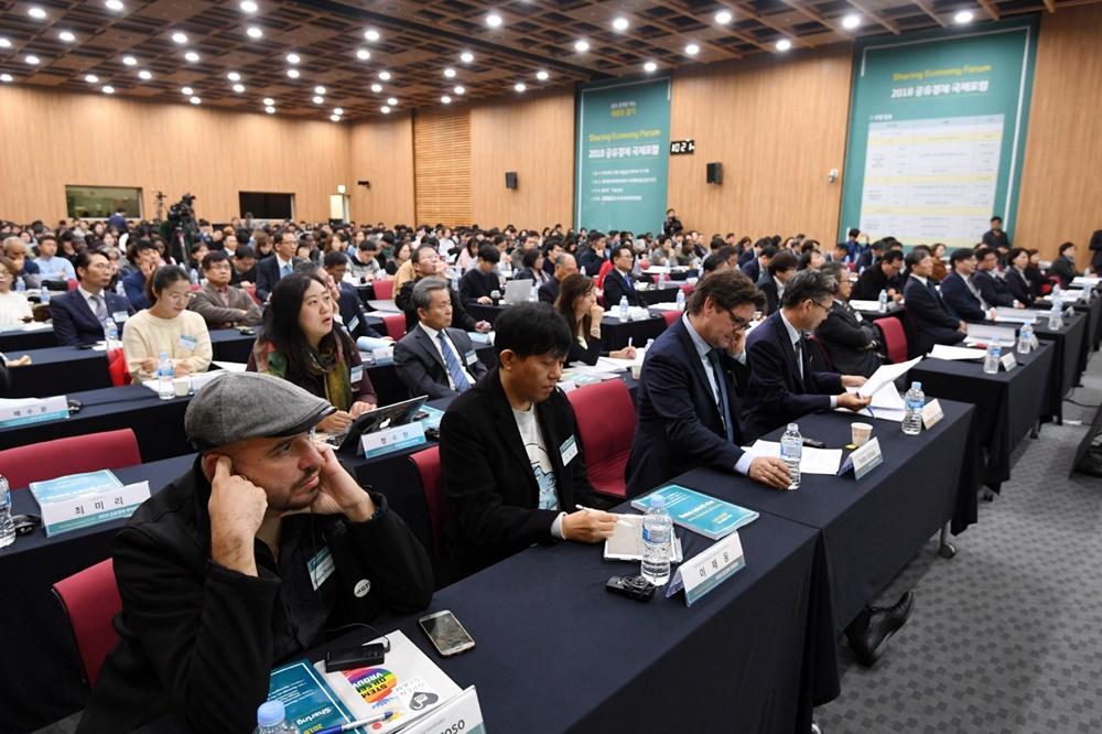2일 경기 성남시 경기창조경제혁신센터에서 열린 '2018 공유경제 국제포럼'에서 참석자들이 경청하고 있다. 2018. 11. 2. 박윤슬 기자 seul@seoul.co.kr